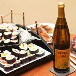 La sushi se poate consuma Sake călduţ. Cel de faţă abia fusese scos din frigider dar a fost foarte bun şi aşa.
